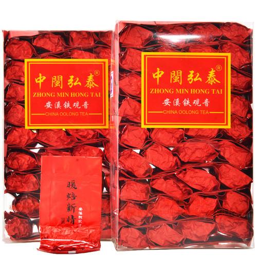 ZHONG MIN HONG TAI Brand 398 Tan Bei Nuan Bei Xin Qing Nongxiang Anxi Tie Guan Yin Chinese Oolong Tea 250g*2