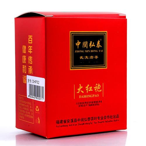 ZHONG MIN HONG TAI Brand DHP32 Tan Bei Nongxiang Da Hong Pao Fujian Wuyi Big Red Robe Oolong Tea 40g
