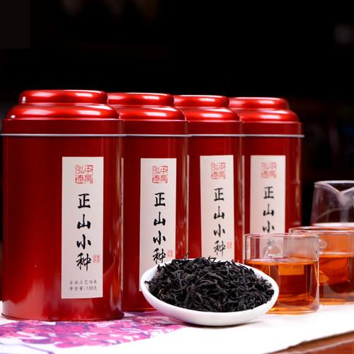 ZHONG MIN HONG TAI Brand  Premium Grade Nongxiang Lapsang Souchong Black Tea 130g*4