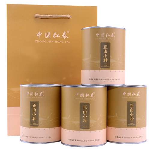 ZHONG MIN HONG TAI Brand 218 Premium Grade Lapsang Souchong Black Tea 125g*4
