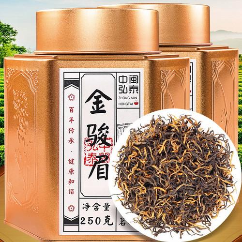 ZHONG MIN HONG TAI Brand Hexagonal Can Jin Jun Mei Golden Eyebrow Wuyi Black Tea 250g*2