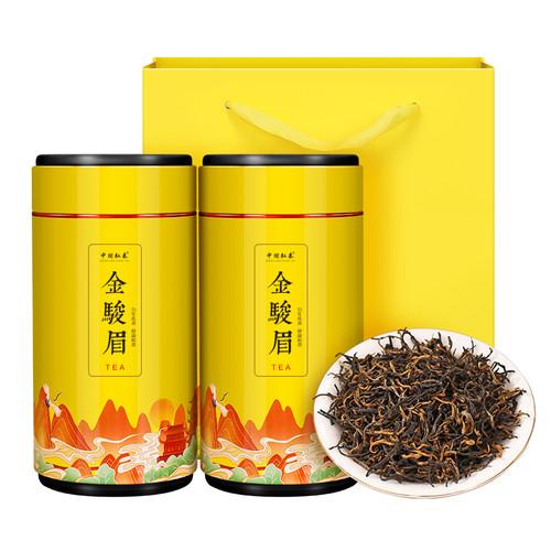 ZHONG MIN HONG TAI Brand Guofeng Jin Jun Mei Golden Eyebrow Wuyi Black Tea 250g*2