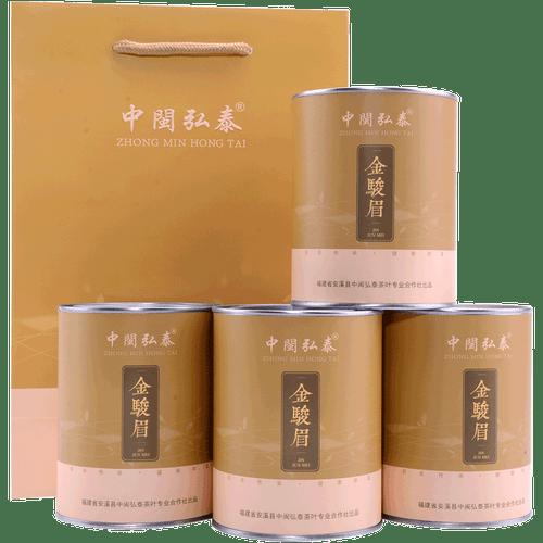 ZHONG MIN HONG TAI Brand Zhen Pin Jin Jun Mei Golden Eyebrow Wuyi Black Tea 125g*4