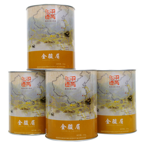 ZHONG MIN HONG TAI Brand Yan Chuang World Jin Jun Mei Golden Eyebrow Wuyi Black Tea 125g*4