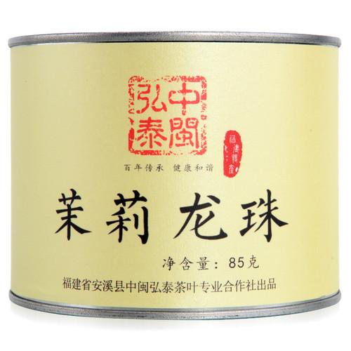 ZHONG MIN HONG TAI Brand Mo Li Pearl Jasmine Green Tea 85g