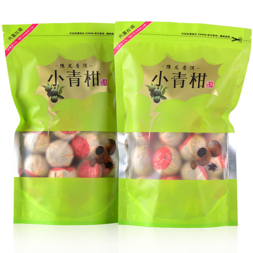 ZHONG MIN HONG TAI Brand Xinhui Chenpi Orange Pu'er Yunnan Pu-erh Tea Stuffed Tangerine Ripe 2020 250g*2