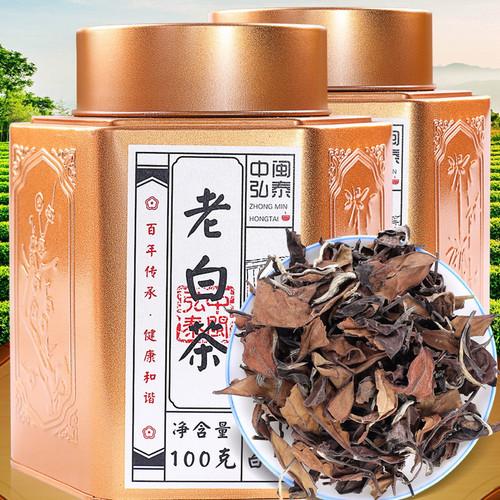 ZHONG MIN HONG TAI Brand Old White Tea Gong Mei White Tea  Loose 100g