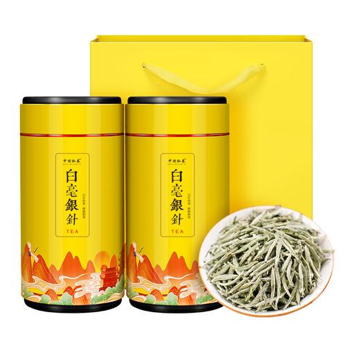 ZHONG MIN HONG TAI Brand Bai Hao Yin Zhen Silver Needle White Tea Loose 100g*2
