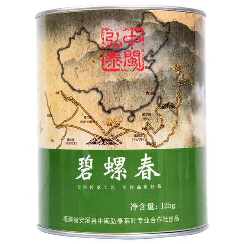 ZHONG MIN HONG TAI Brand Yan Chuang World Bi Luo Chun China Green Snail Spring Tea 125g