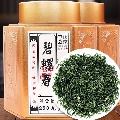 ZHONG MIN HONG TAI Brand Ming Qian Bi Luo Chun China Green Snail Spring Tea 250g*2