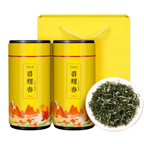ZHONG MIN HONG TAI Brand Guo Feng Ming Qian Bi Luo Chun China Green Snail Spring Tea 250g*2