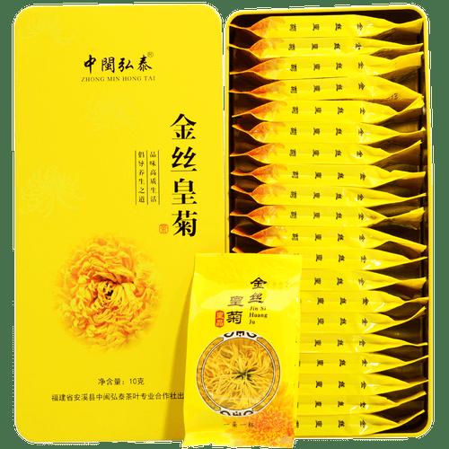 ZHONG MIN HONG TAI Brand 2# Golden Chrysanthemum Flower Blossom Cooling Healing Floral Tea  20 Blomms
