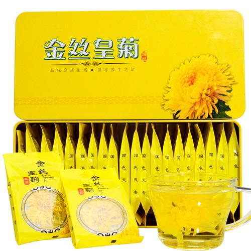 ZHONG MIN HONG TAI Brand 1# Golden Chrysanthemum Flower Blossom Cooling Healing Floral Tea  20 Blomms