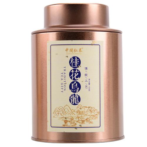 ZHONG MIN HONG TAI Brand Xiangqi Juanyong Gui Hua Oolong Gift Box Osmanthus Oolng Tea 100g