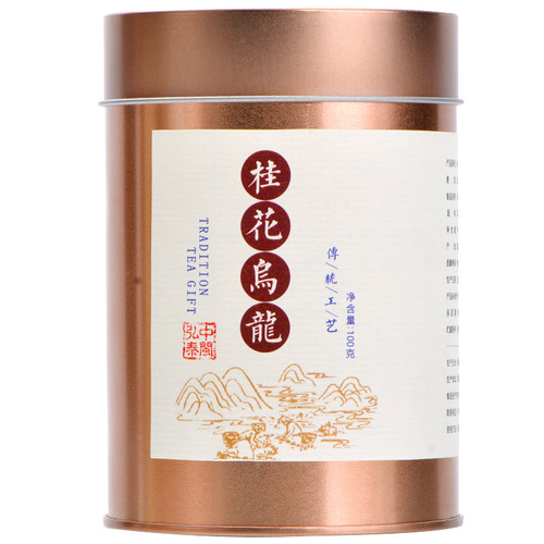 ZHONG MIN HONG TAI Brand C02 Gui Hua Oolong Gift Box Osmanthus Oolng Tea 100g