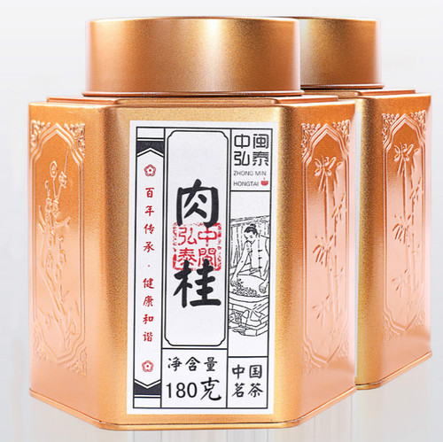 ZHONG MIN HONG TAI Brand Tan Bei Rou Gui Wuyi Cinnamon Oolong Tea 180*2g