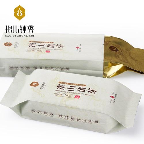 BAO ER ZHONG XIU Brand 2nd Grade Huo Shan Huang Ya Yellow Buds 100g