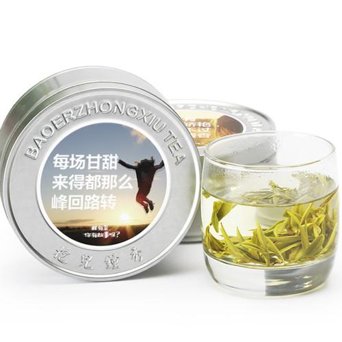 BAO ER ZHONG XIU Brand Small Round Can Huo Shan Huang Ya Yellow Buds 50g
