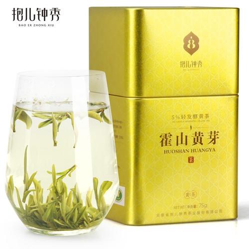 BAO ER ZHONG XIU Brand First Plucked Premium Grade Huo Shan Huang Ya Yellow Buds 75g