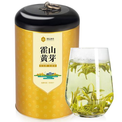 BAO ER ZHONG XIU Brand Pin Zhi Ming Qian Premium Grade Huo Shan Huang Ya Yellow Buds 220g