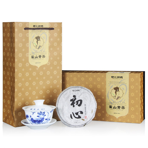 BAO ER ZHONG XIU Brand Huo Shan Huang Da Cha Big Yellow Tea Roasted Chinese Yellow Tea 120g