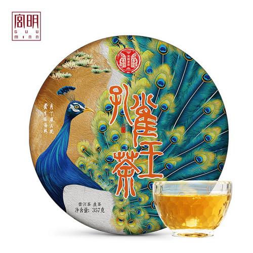 GUU MINN Brand Peacock King Ancient Tree Pu-erh Tea Cake 2018 357g Raw