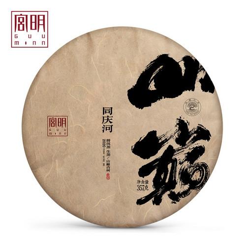 GUU MINN Brand Shandian Series Tong Qing He Ancient Tree Pu-erh Tea Cake 2020 357g Raw