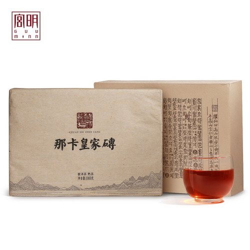 GUU MINN Brand Naka Royal Brick Ancient Tree Pu-erh Tea Brick 2003 1000g Ripe