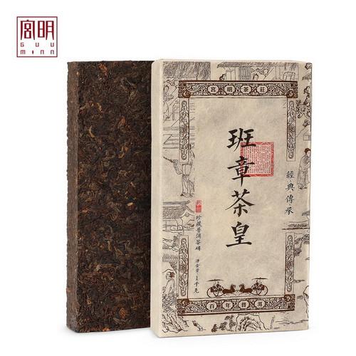 GUU MINN Brand Ban Zhang Cha Huang Ancient Tree Pu-erh Tea Brick 2013 1000g Ripe