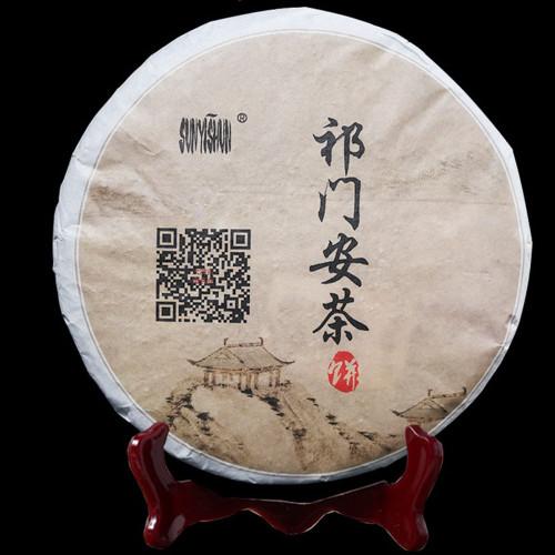 Sun Yi Shun Liu An Hei Cha Cake Black Tea 360g