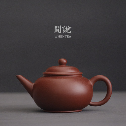 Red Mud Shui Ping Hu Handmade Chinese Yixing Zisha Clay Teapot 220ml
