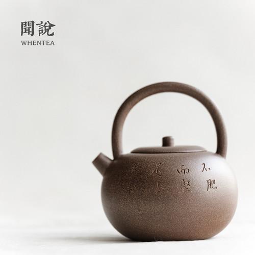 Duan Mud Li Taibai Tiliang Handmade Chinese Yixing Zisha Clay Teapot 230ml