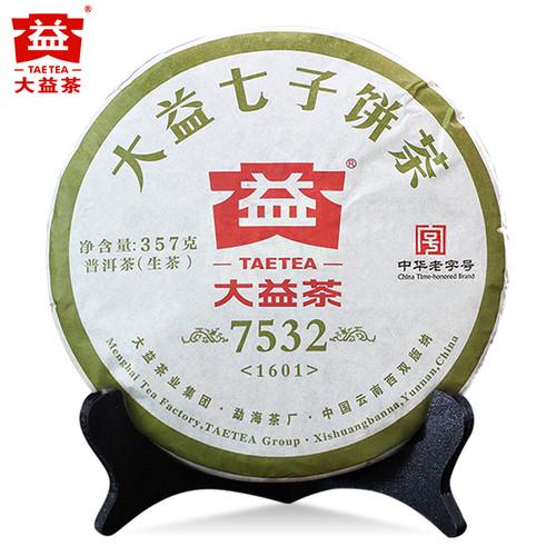 7432 Menghai Dayi Puer Tea Cake TAETEA Pu-erh China Yunnan Pu'er 2016 357g Raw