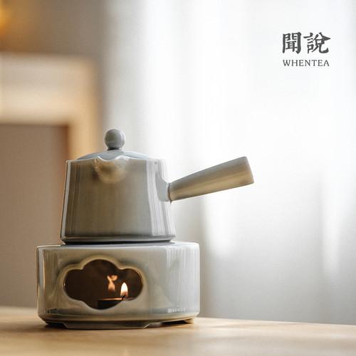 Yanhui Ceramic Chinese Kung Fu Tea Teapot 150ml With Warmer