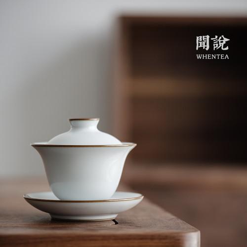 Yuebai Ru Kiln Sancai Porcelain Gongfu Tea Gaiwan Brewing Vessel 160ml