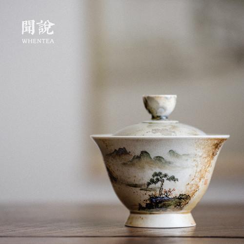 Chaishao Shanshui Ceramic Gongfu Tea Gaiwan Brewing Vessel 200ml