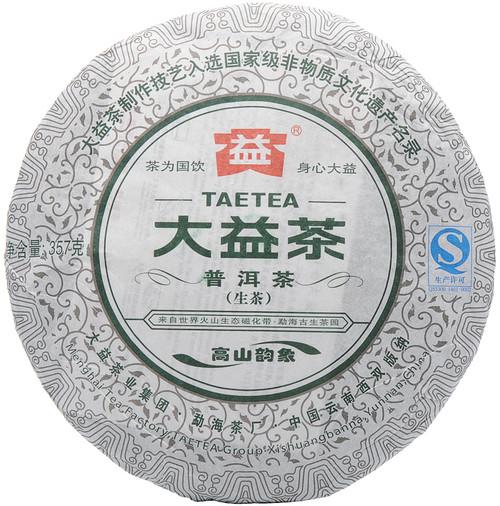 Menghai Dayi  Charm of High Mountains Pu'er Tea Cake TAETEA Chinese Puerh Pu-erh 2014 357g Raw