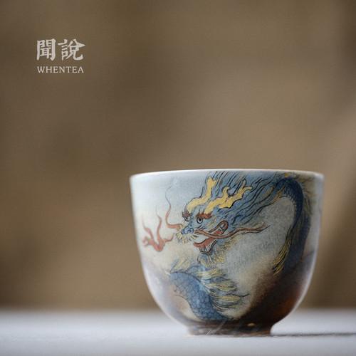 Hand Drawn Dragon Chinese Ceramic Gongfu Tea Tasting Teacup 150ml
