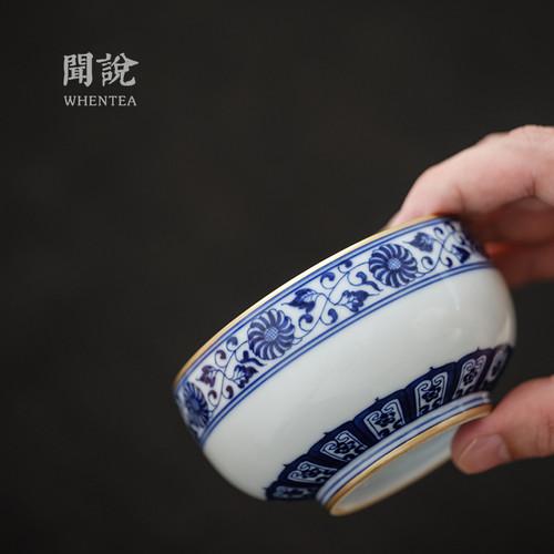 Qinghua Bao Xiang Wen Miaojin Chinese Ceramic Gongfu Tea Tasting Teacup 180ml
