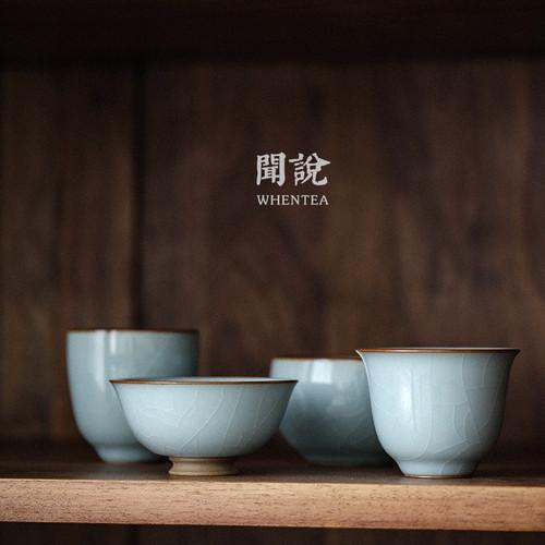 Ru Yao Tian Qing Chinese Ceramic Gongfu Tea Tasting Teacup