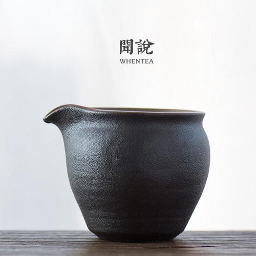 Tie Xiu Ceramic Fair Cup Of Tea Serving Pitcher Creamer 200ml