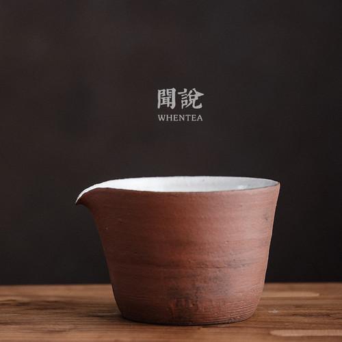 Shen Shan Ceramic Fair Cup Of Tea Serving Pitcher Creamer 250ml