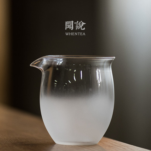 Yun Wu Glass Fair Cup Of Tea Serving Pitcher Creamer 200ml