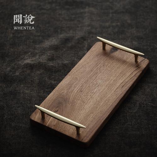 Black Walnut Copper Ti Shou Wood Water Storage Tea Tray 320x157x20mm