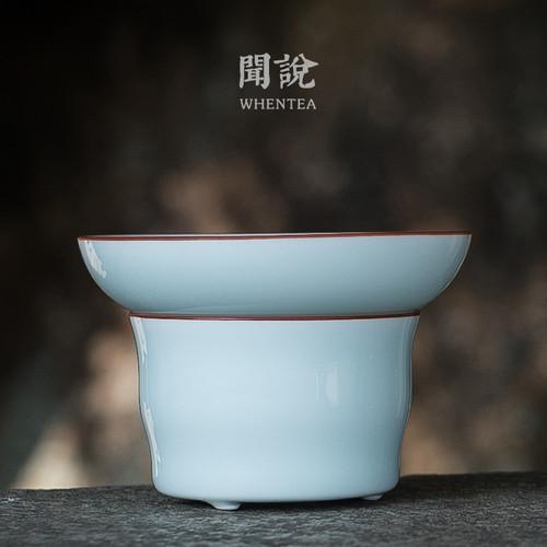 Ying Qing Celadon Gongfu Tea Strainer