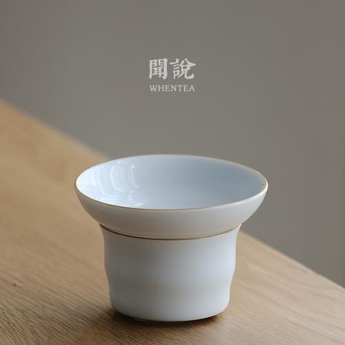 Sweet White Miao Dan Jin Bian Porcelain Gongfu Tea Strainer
