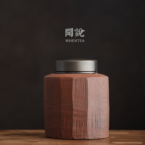 Japanese-style Shen Shan Ceramic Food Container Tea Caddy