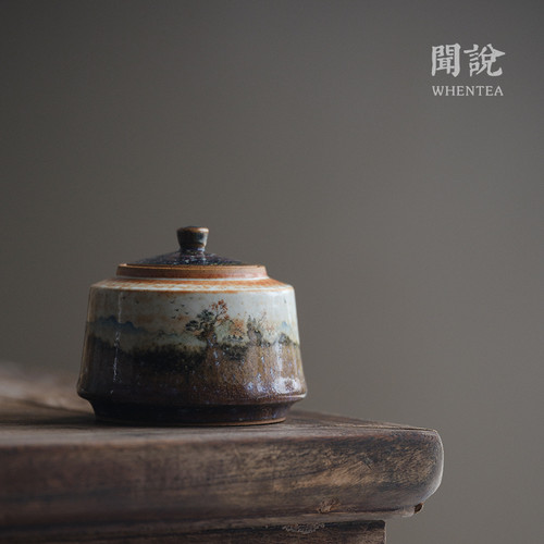 Huo Shao Yun Ceramic Food Container Tea Caddy