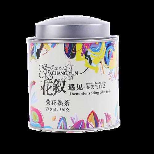 CHANGYUN Brand Huaxu Chrysanthemum Pu-erh Tea Cake 2018 220g Ripe