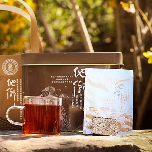 CHANGYUN Brand Ta Xiang Small Square Brick Pu-erh Tea Brick 2019 260g Ripe